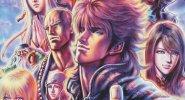 Fist-of-the-Blue-Sky-Manga-Header-001-20171024.jpg
